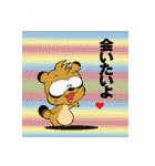 たぬきのドロン太くん vol.3(個別スタンプ:17)