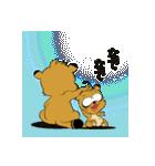 たぬきのドロン太くん vol.3(個別スタンプ:24)