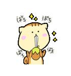 森の妖精 リスさん(個別スタンプ:01)