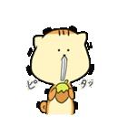 森の妖精 リスさん(個別スタンプ:02)