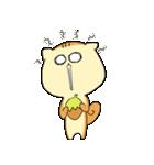 森の妖精 リスさん(個別スタンプ:04)