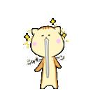 森の妖精 リスさん(個別スタンプ:05)