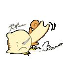 森の妖精 リスさん(個別スタンプ:07)