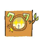 森の妖精 リスさん(個別スタンプ:10)