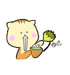 森の妖精 リスさん(個別スタンプ:11)