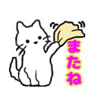 おだやかなネコのおかげ(個別スタンプ:01)