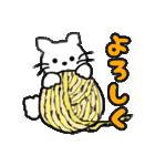 おだやかなネコのおかげ(個別スタンプ:02)