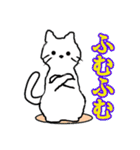おだやかなネコのおかげ(個別スタンプ:04)
