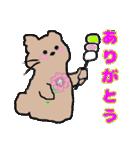 おだやかなネコのおかげ(個別スタンプ:05)