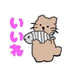 おだやかなネコのおかげ(個別スタンプ:06)