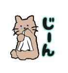 おだやかなネコのおかげ(個別スタンプ:08)
