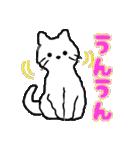 おだやかなネコのおかげ(個別スタンプ:09)