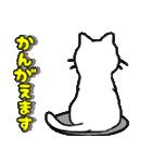 おだやかなネコのおかげ(個別スタンプ:10)