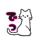 おだやかなネコのおかげ(個別スタンプ:11)