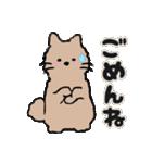 おだやかなネコのおかげ(個別スタンプ:13)