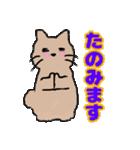 おだやかなネコのおかげ(個別スタンプ:14)
