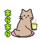 おだやかなネコのおかげ(個別スタンプ:15)