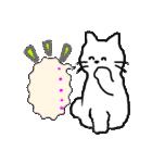 おだやかなネコのおかげ(個別スタンプ:20)