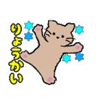 おだやかなネコのおかげ(個別スタンプ:22)