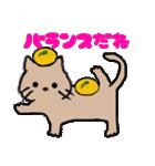 おだやかなネコのおかげ(個別スタンプ:23)