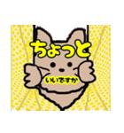 おだやかなネコのおかげ(個別スタンプ:24)