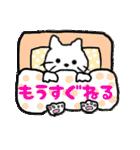 おだやかなネコのおかげ(個別スタンプ:26)