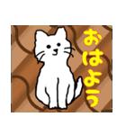 おだやかなネコのおかげ(個別スタンプ:27)