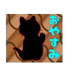 おだやかなネコのおかげ(個別スタンプ:28)