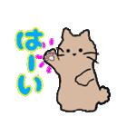 おだやかなネコのおかげ(個別スタンプ:29)