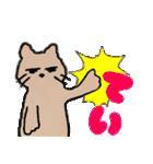 おだやかなネコのおかげ(個別スタンプ:30)