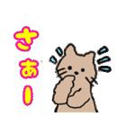 おだやかなネコのおかげ(個別スタンプ:31)