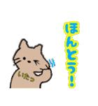 おだやかなネコのおかげ(個別スタンプ:32)