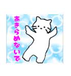 おだやかなネコのおかげ(個別スタンプ:33)