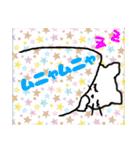 おだやかなネコのおかげ(個別スタンプ:34)
