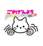 おだやかなネコのおかげ(個別スタンプ:35)
