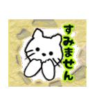 おだやかなネコのおかげ(個別スタンプ:36)