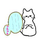おだやかなネコのおかげ(個別スタンプ:39)