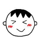笑っている男の子(個別スタンプ:03)
