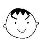 笑っている男の子(個別スタンプ:05)