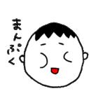 笑っている男の子(個別スタンプ:12)