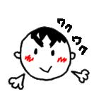 笑っている男の子(個別スタンプ:13)