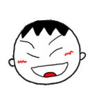 笑っている男の子(個別スタンプ:16)