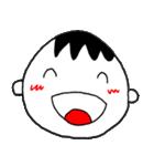 笑っている男の子(個別スタンプ:17)