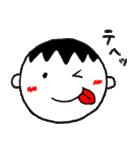 笑っている男の子(個別スタンプ:19)