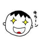 笑っている男の子(個別スタンプ:20)