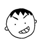 笑っている男の子(個別スタンプ:22)