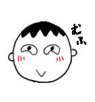 笑っている男の子(個別スタンプ:24)