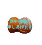 あいさつスタンプ☼(個別スタンプ:02)