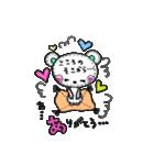 きゅ…きゅんくま♡(個別スタンプ:05)