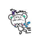 きゅ…きゅんくま♡(個別スタンプ:06)